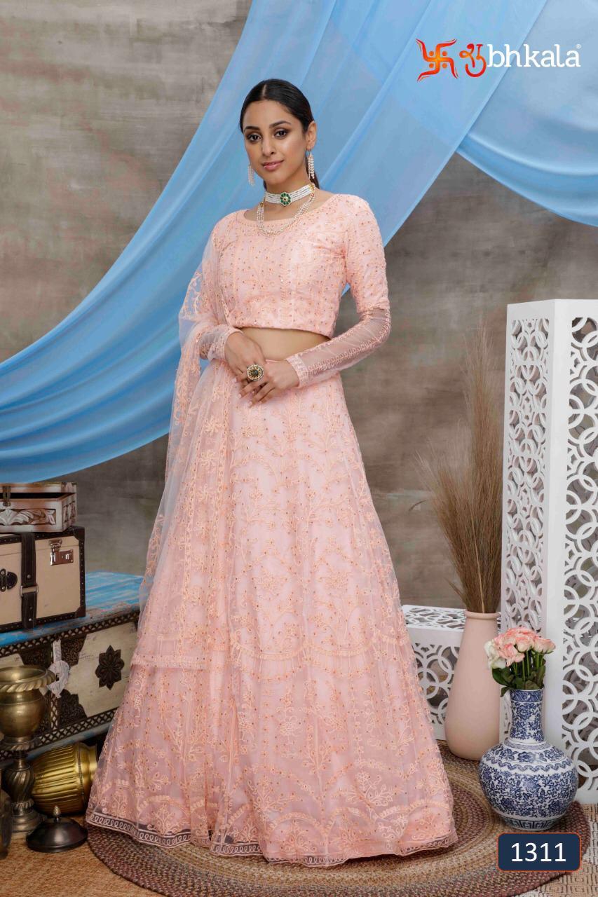 Bridesmaid Vol 6 lehenga choli catalog exports