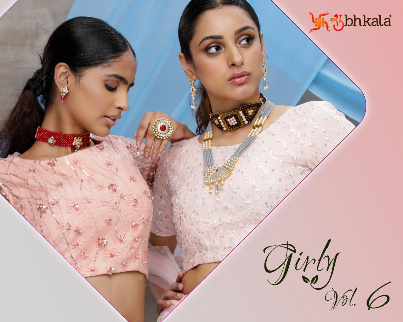 Girly Vol 6 by shubh kala exclusive lehenga collection for bride