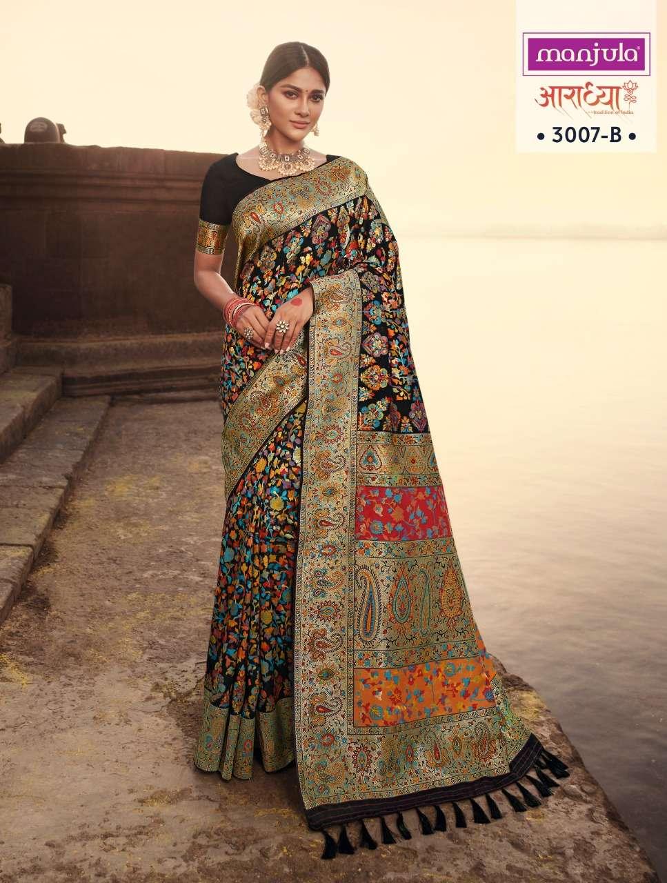 Aaradhya By Manjula Banarasi Silk Designer Fancy Saree