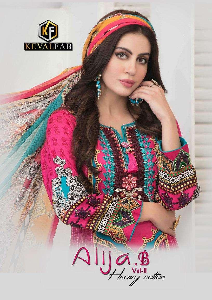 Alija B Vol 11 By Keval Fab Cotton Pakistani Dresses