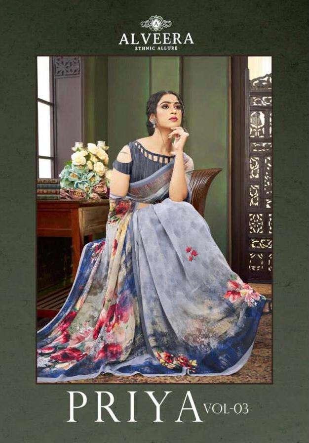 Alveera Priya Vol 3 Georgette Printed Saree Wholesaler