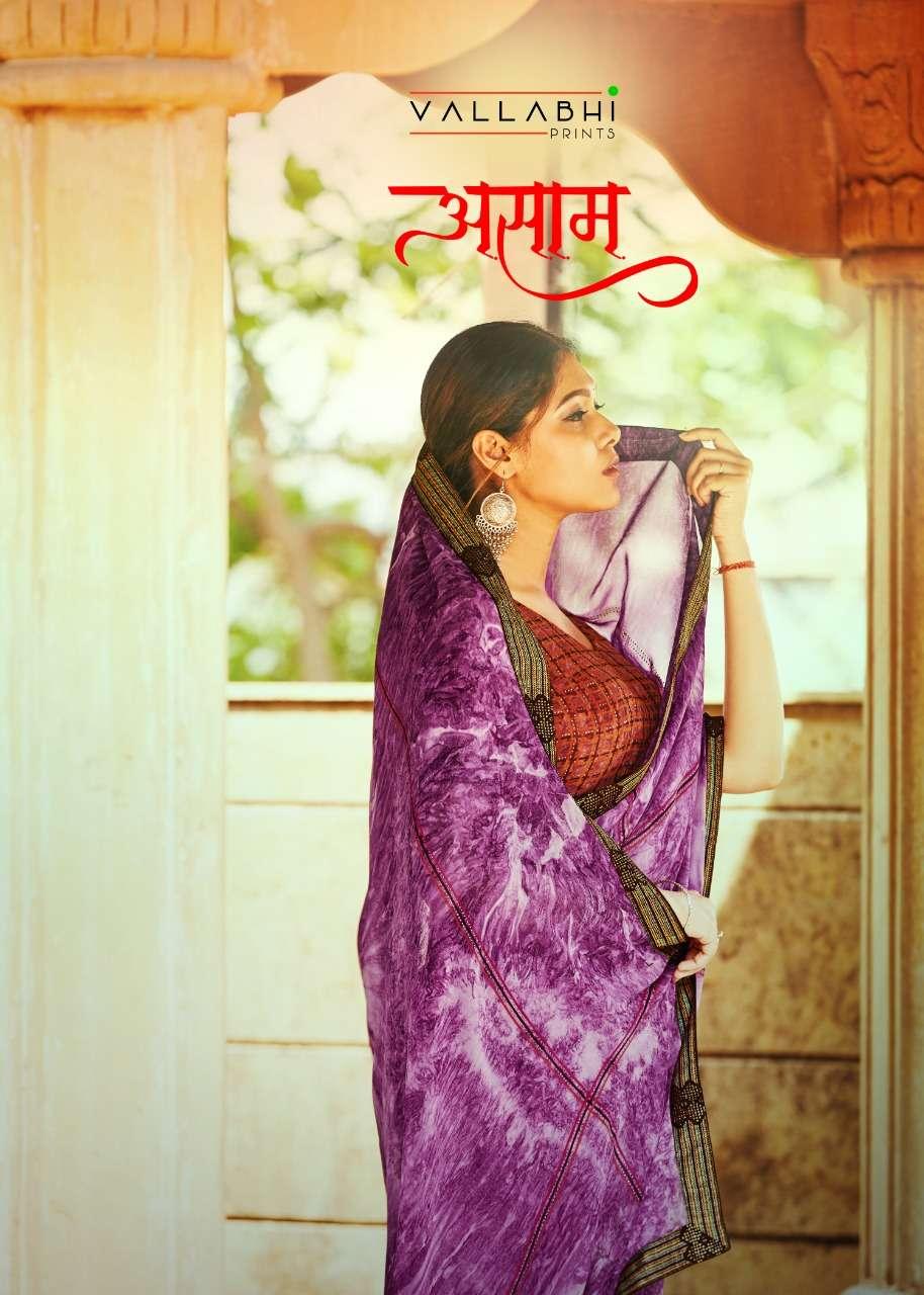 Assam By Vallabhi Georgette Printed Fancy Saree