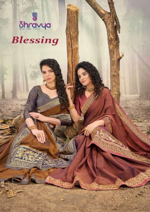 Blessing By Shravya Chiffon Casual Wear Sarees