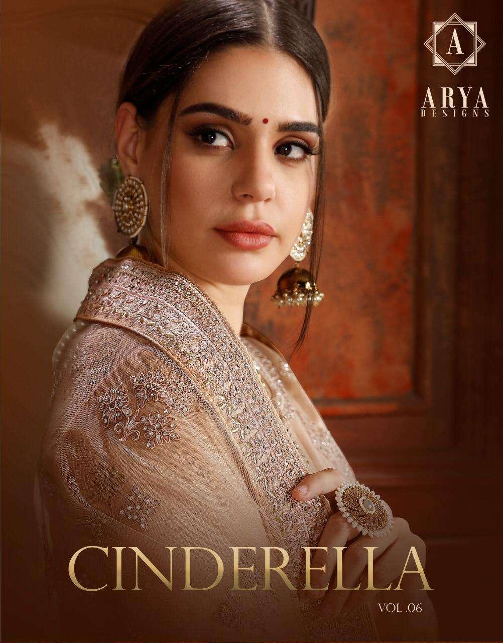 Cinderella Vol 6 By Arya Net Wedding Fancy Bridal Lehenga