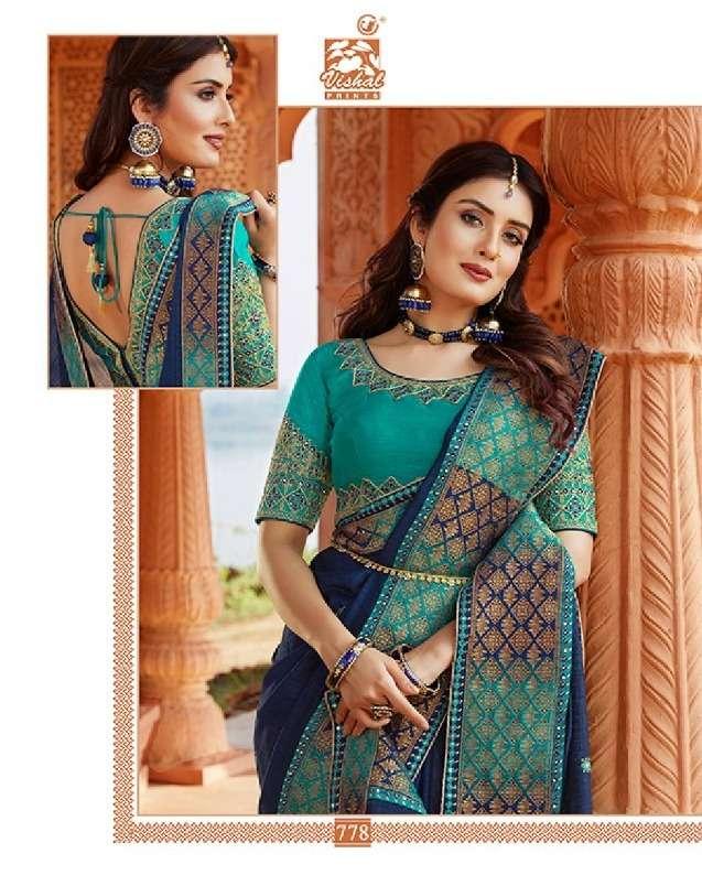 Grandiose Vol 3 By Aloukik Heavy Designer Saris Exporter