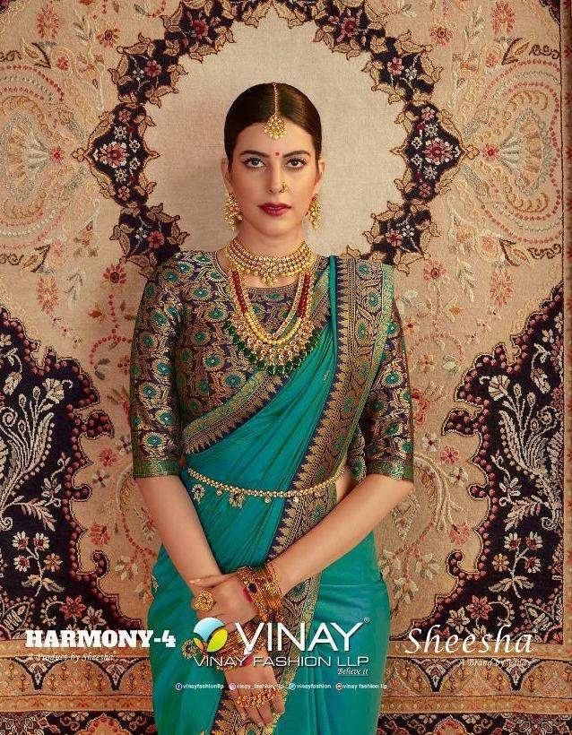 Harmony Vol 4 By Vinay Silk Festival Wear Fancy Saree