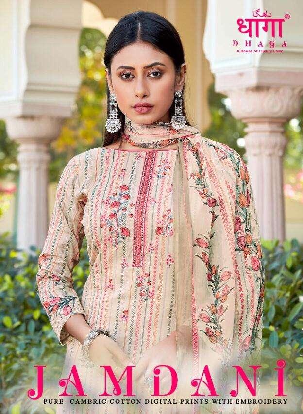 Jamdani By Dhaga Cambric Cotton Suits Wholesaler