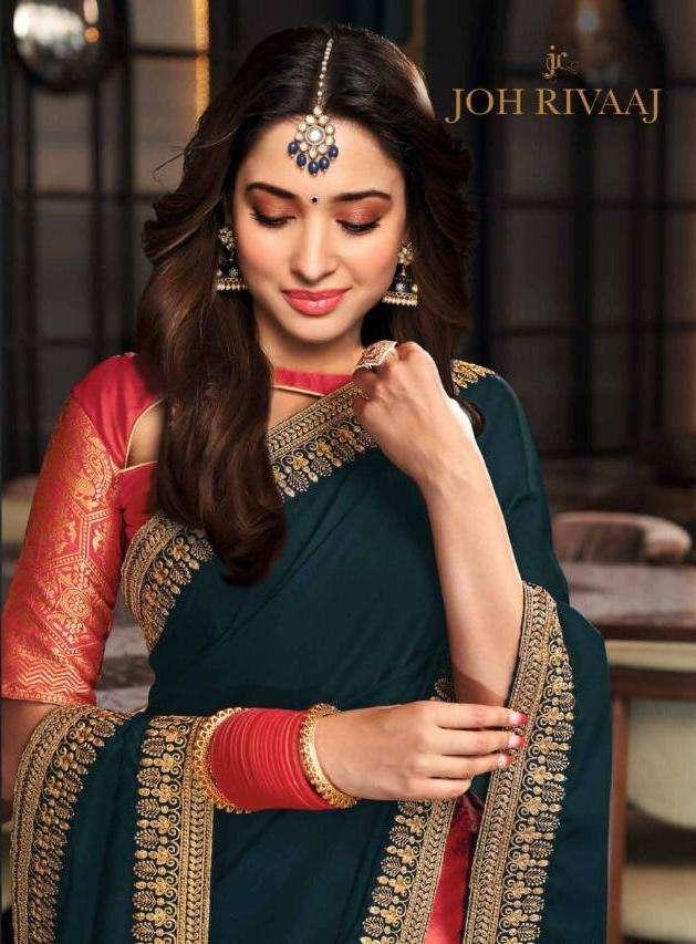 Joh Rivaaj 5701-5707 Series Wedding Designer Fancy Saree