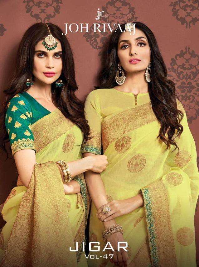 Joh Rivaaj Jigar Vol 47 Party Wear Fancy Sarees