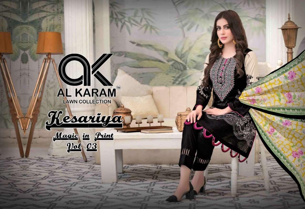 Kesariya Al Karam Vol 3 Cambric Printed Pakistani Suits