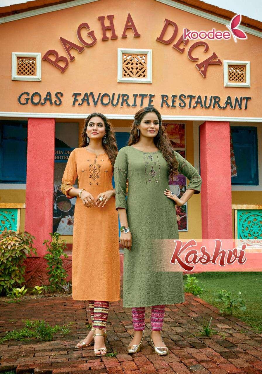 Koodee Kashvi Designer Fancy Kurti With Bottom