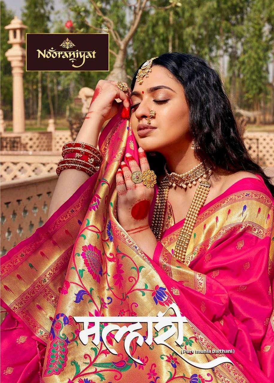 Malhari By Nooraniyat Pure Paithani Elegant Saree Exports
