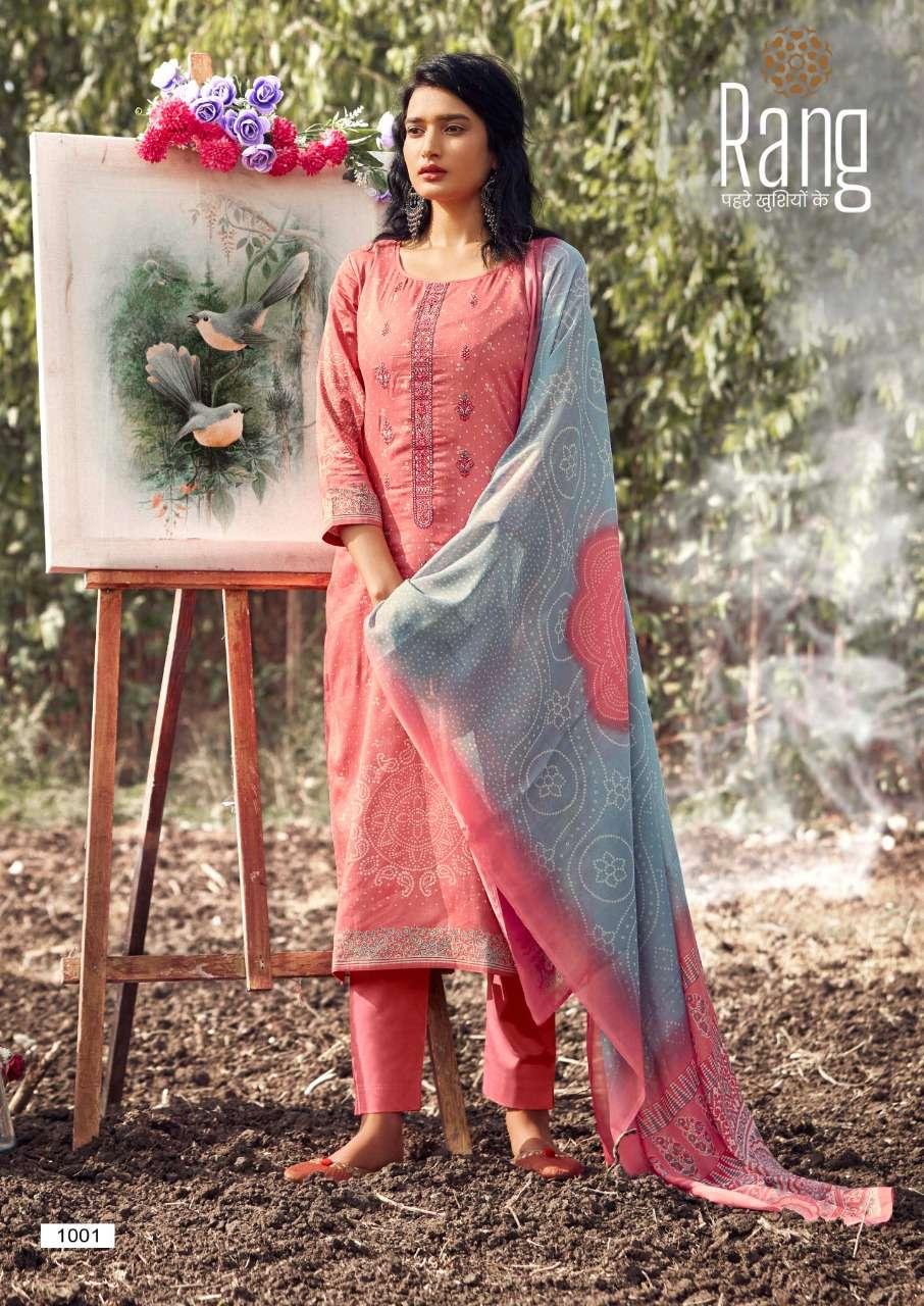 Manjari By Rang Fancy Dress Materials Suits Exporter