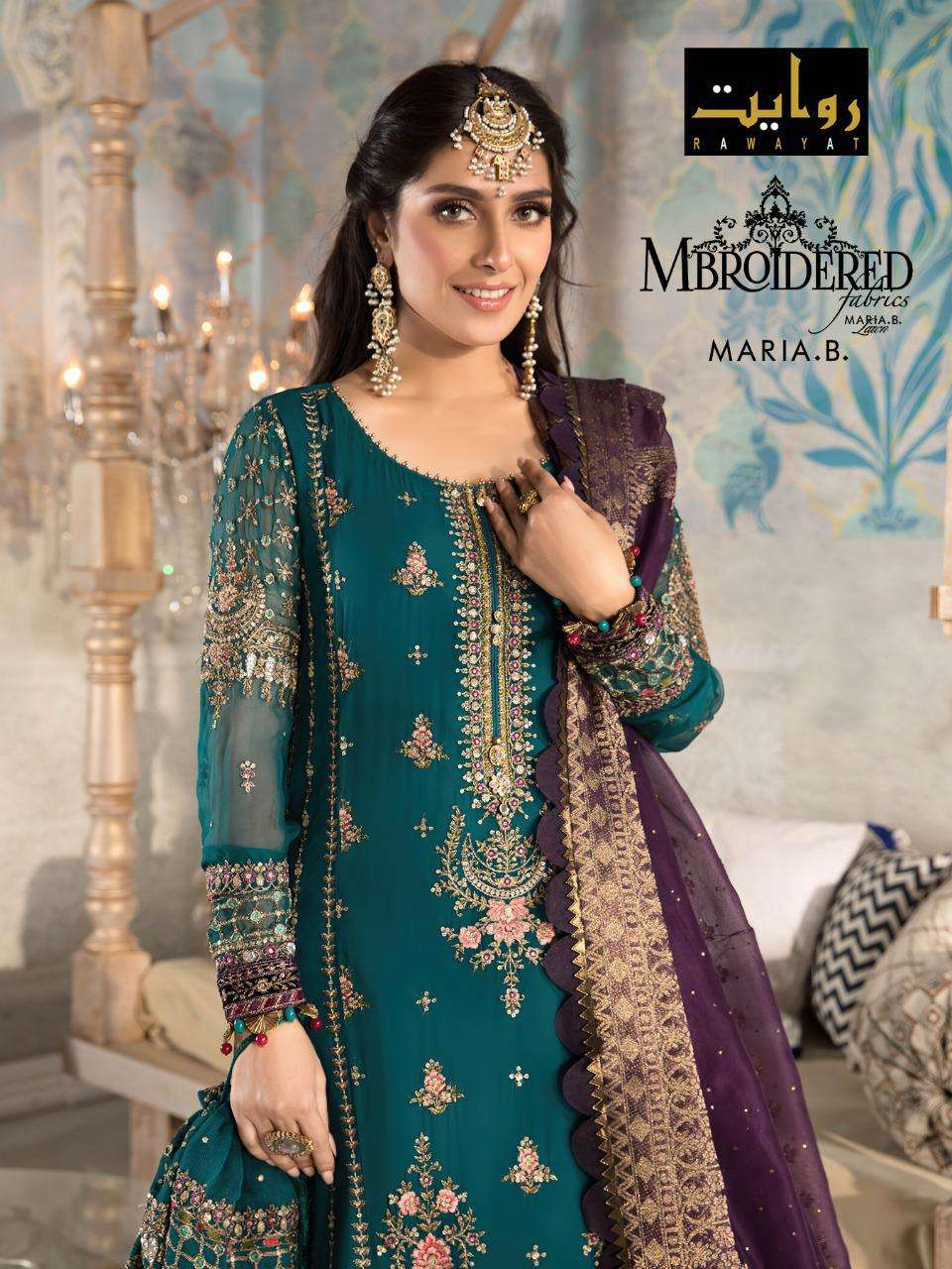 Mbroidered Collection 2021 By Rawayat Pakistani Fancy Suits