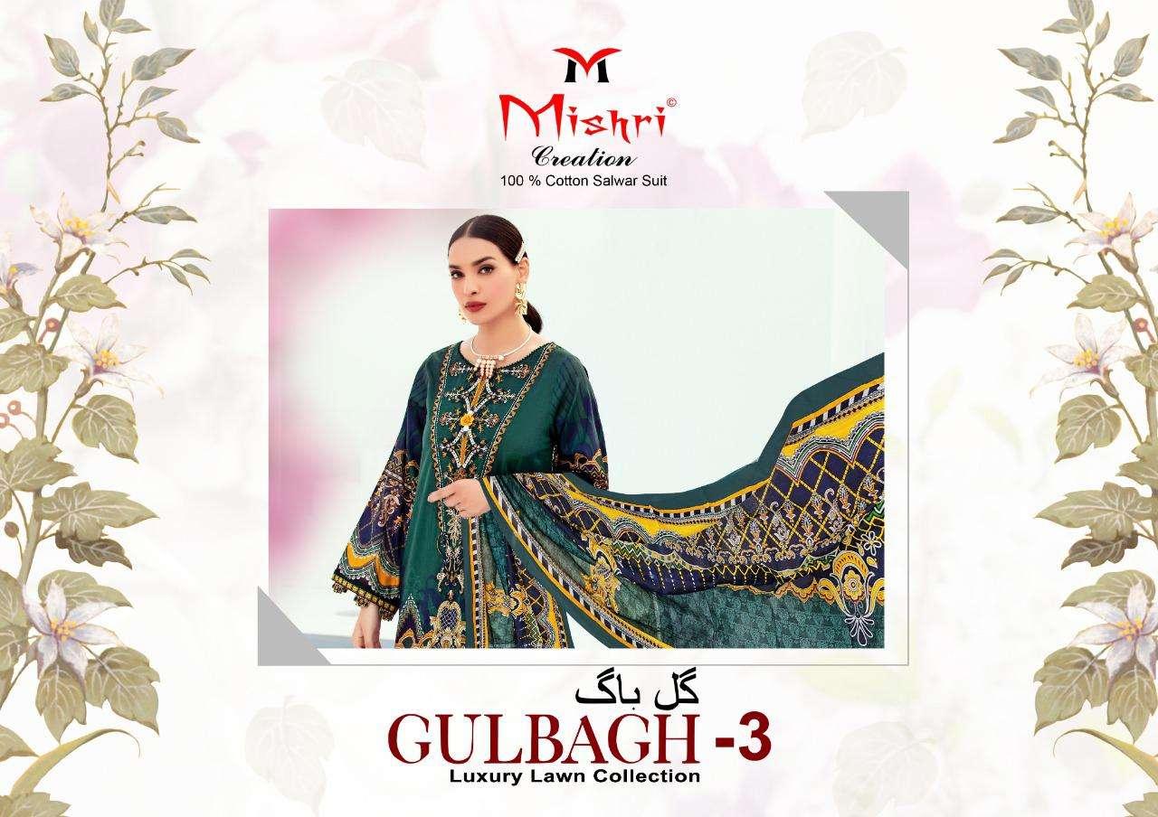 Mishri Gulbagh Vol 3 Lawn Cotton Pakistani Dresses