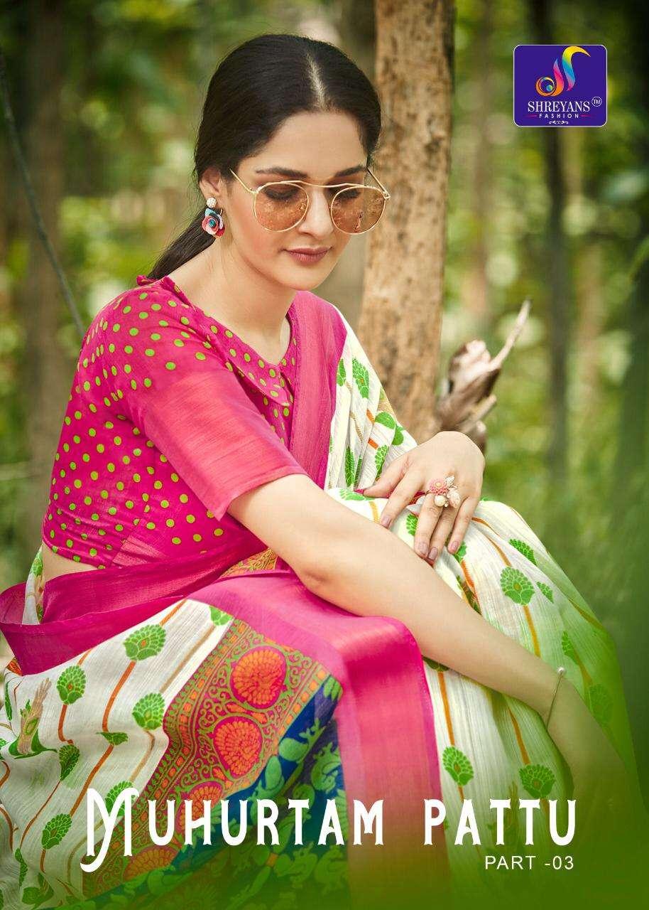 Muhurtam Pattu Vol 3 By Shreyans Fashion Wholesale Saree Dealer