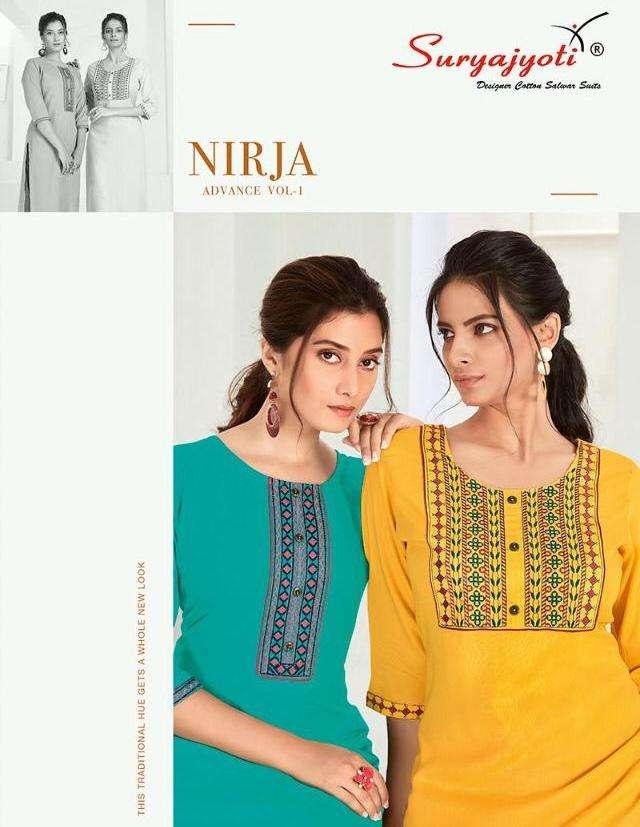 Nirja Advance Vol 1 By Suryajyoti Readymade Kurti Exports