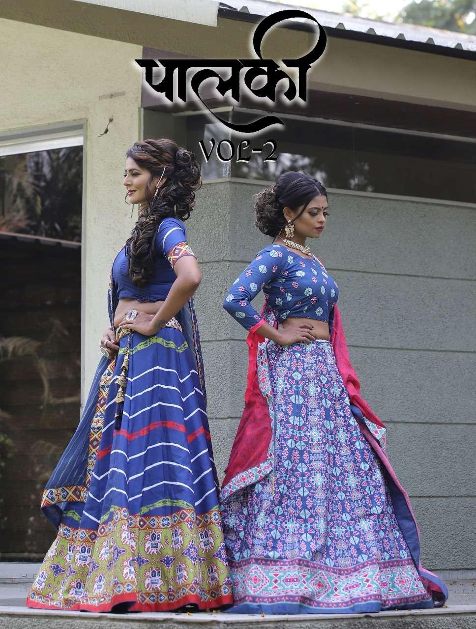 Palki Vol 2 By Virasat Party Wear Wedding Lehenga Supplier