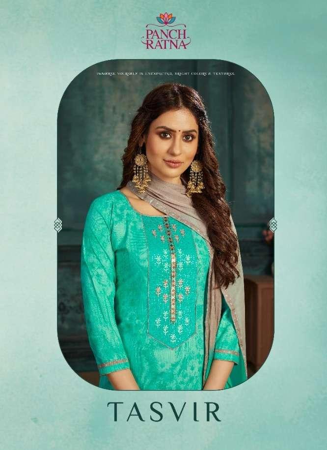 Panch Ratna Tasvir Cotton Casual Wear Salwar Kameez
