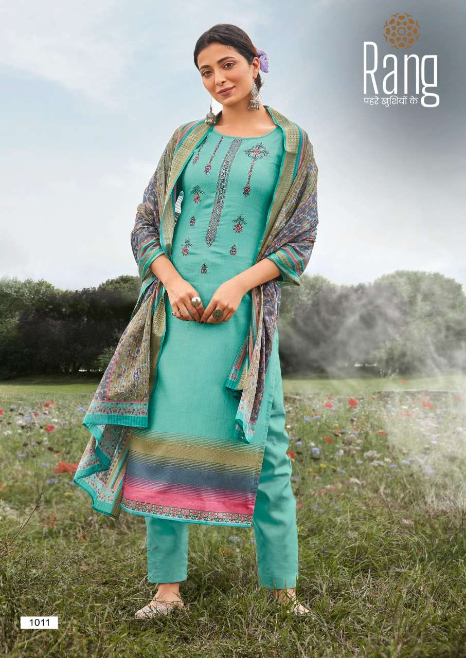 Rang Malhar Jam Silk Designer Salwar Kameez