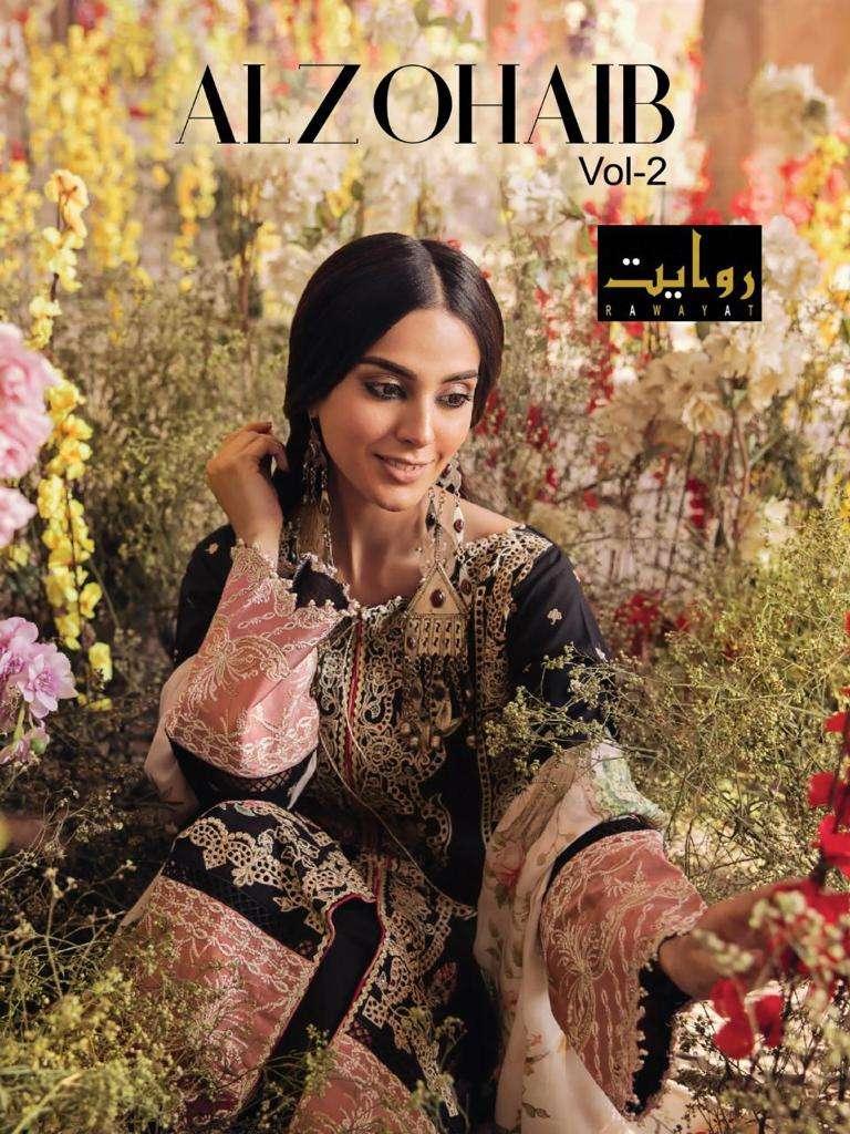 Rawayat Alzohaib Vol 2 Cotton Lawn Pakistani Dresses