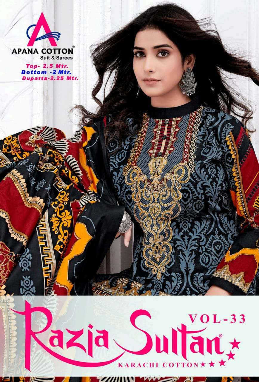 Razia Sultan Vol 33 By Apna Cotton Printed Dress Materials
