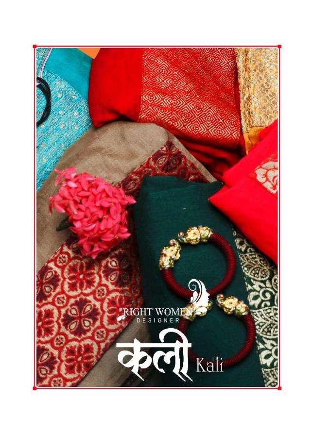 Right Women Present Kali Vichitra Designer Saree