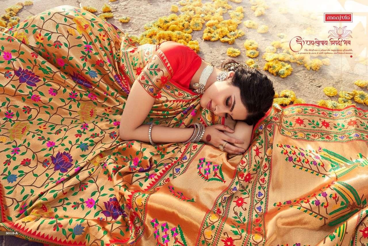 Saubhagyavati By Manjula Silk Party Wear Saris Export