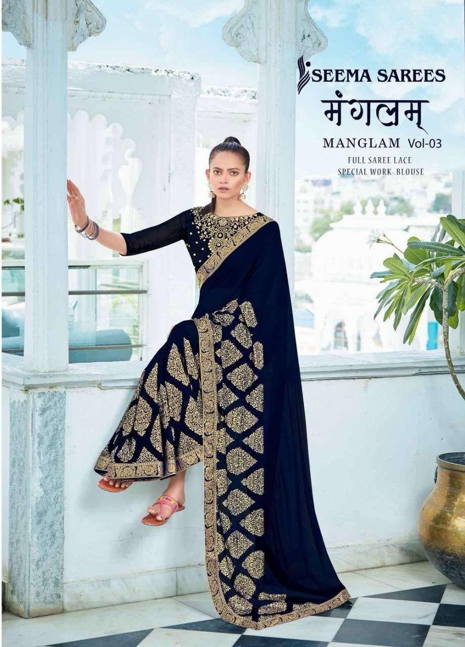 Seema Mangalam Vol 3 Georgette Printed Fancy Saree