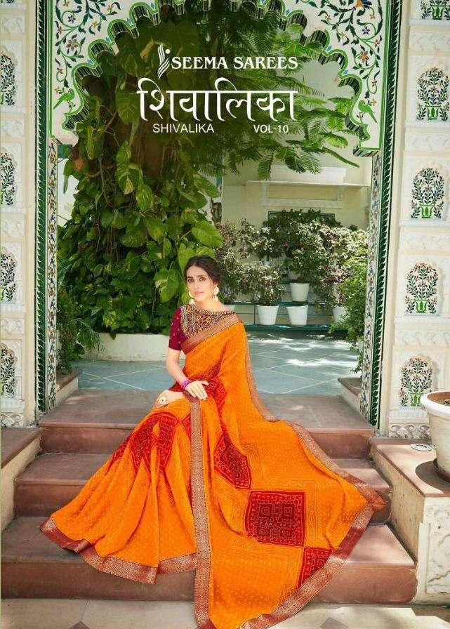 Seema Shivalika Vol 10 Georgette Classy Sarees