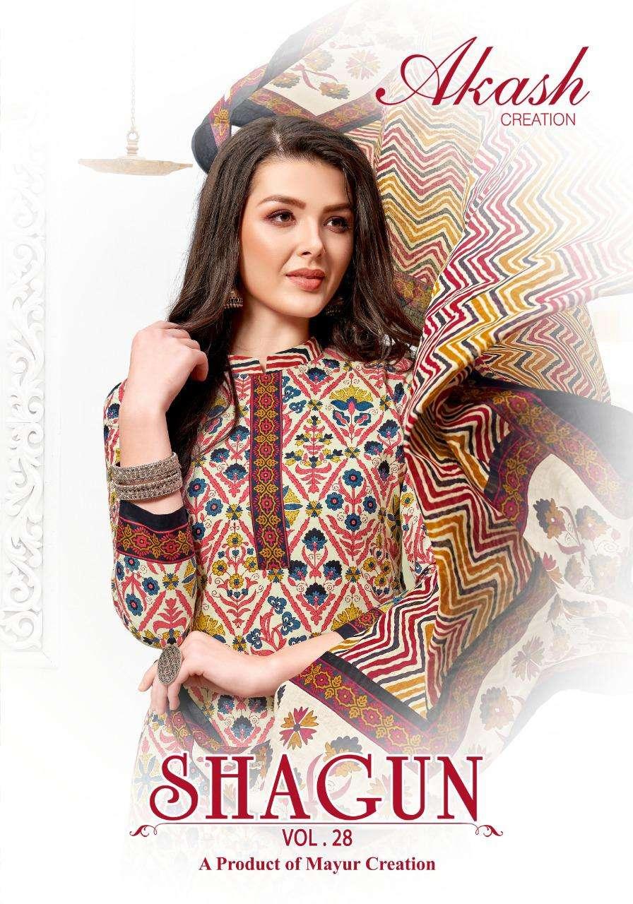 Shagun Vol 28 By Akash Cotton Dress Materials