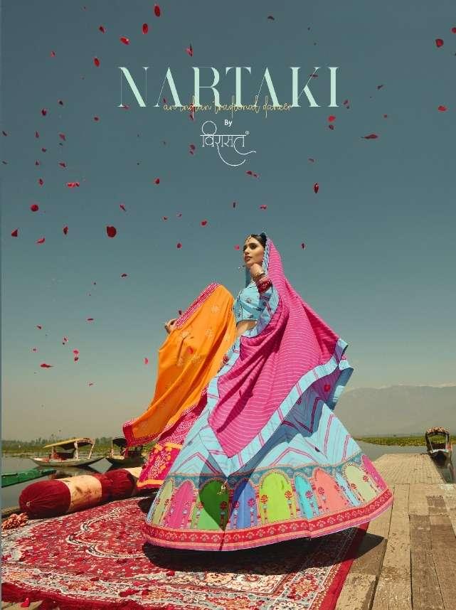Virasat Nartaki Silky Designer Fancy Lehenga