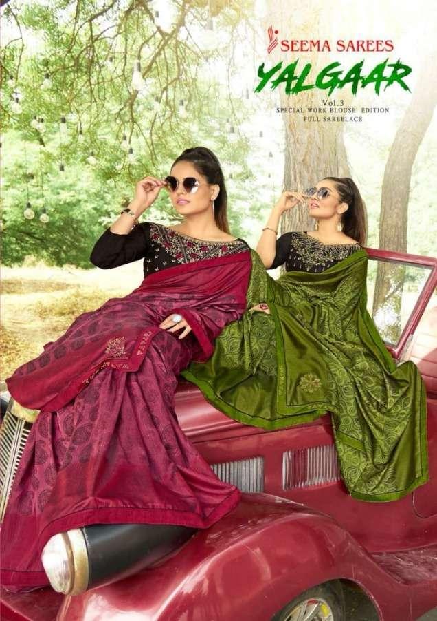 Yalgaar Vol 3 By Seema Black Vichitra Designer Sarees