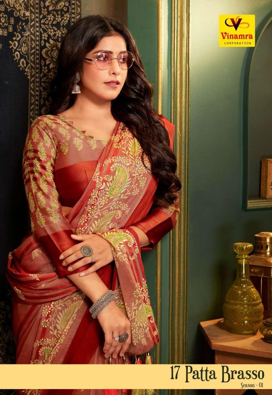 17 Patta Brasso By Vinamra Satin Saris Exports