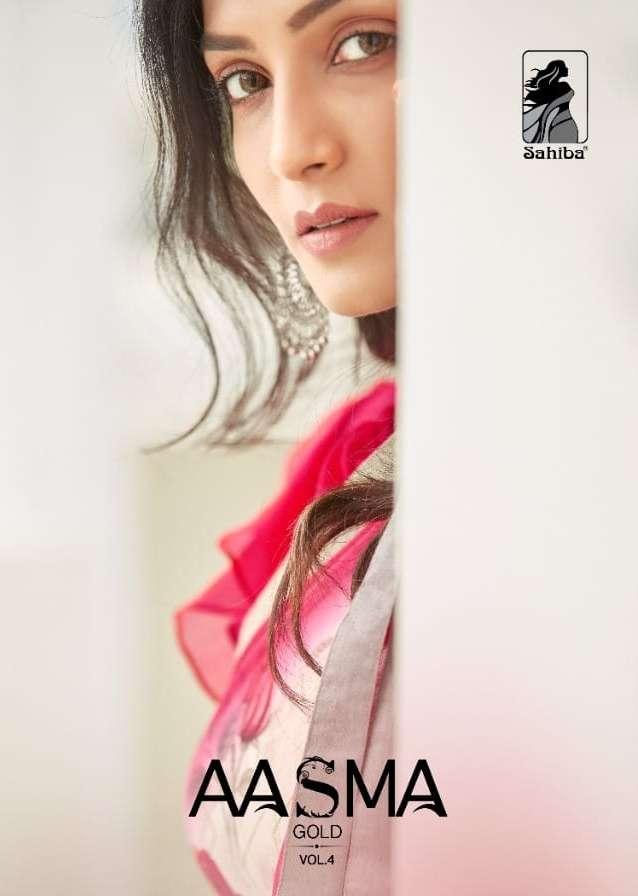 Aasma Gold Vol 4 By Sahiba Saree Surat Wholesale Supplier
