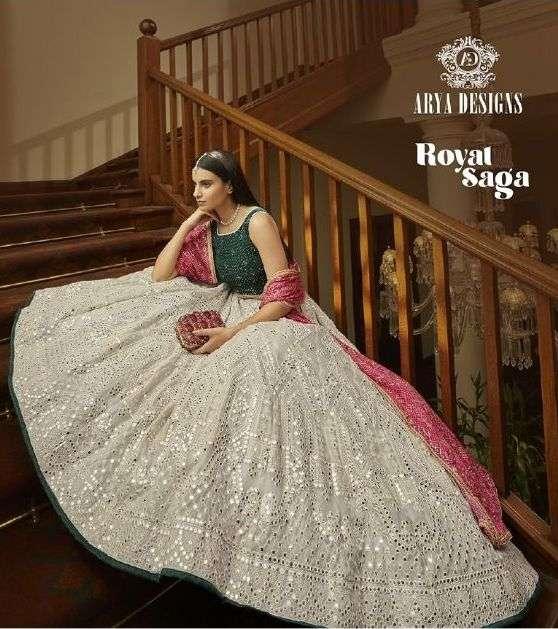 Arya Royal Saga Exclusive Fancy Wedding Lehenga