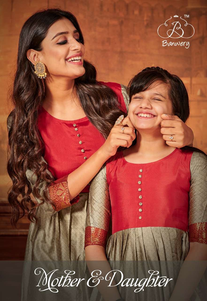 Banwery Mother & Daughter Silky Long Gown