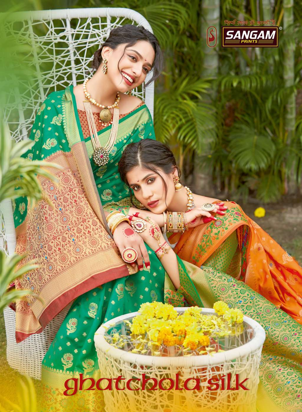 Ghatchola Silk By Sangam Designer Banarasi Silk Sari Supplier