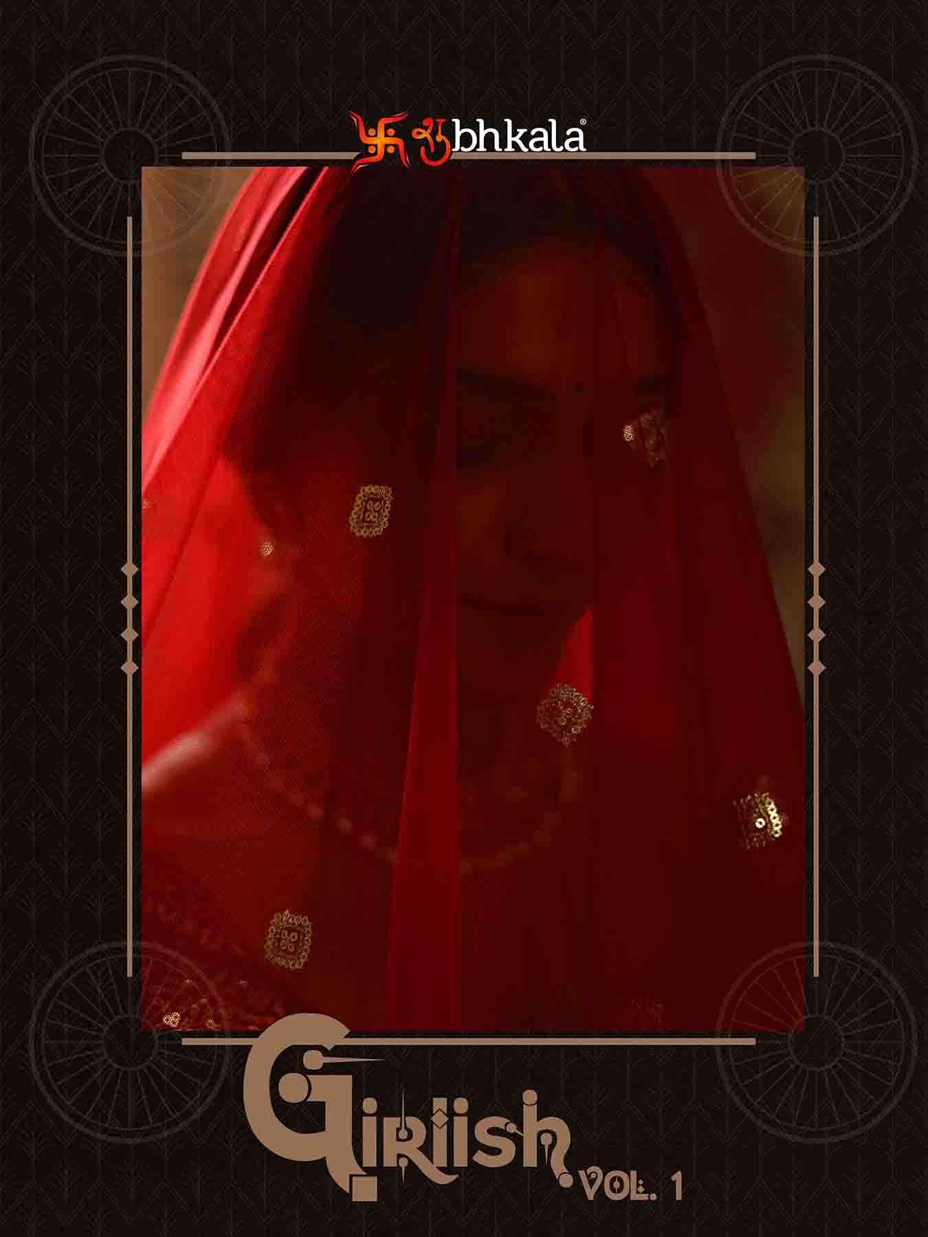 Girlish Vol. 1 Designer Net Fabric Semi Stitched Lehenga Choli Collection