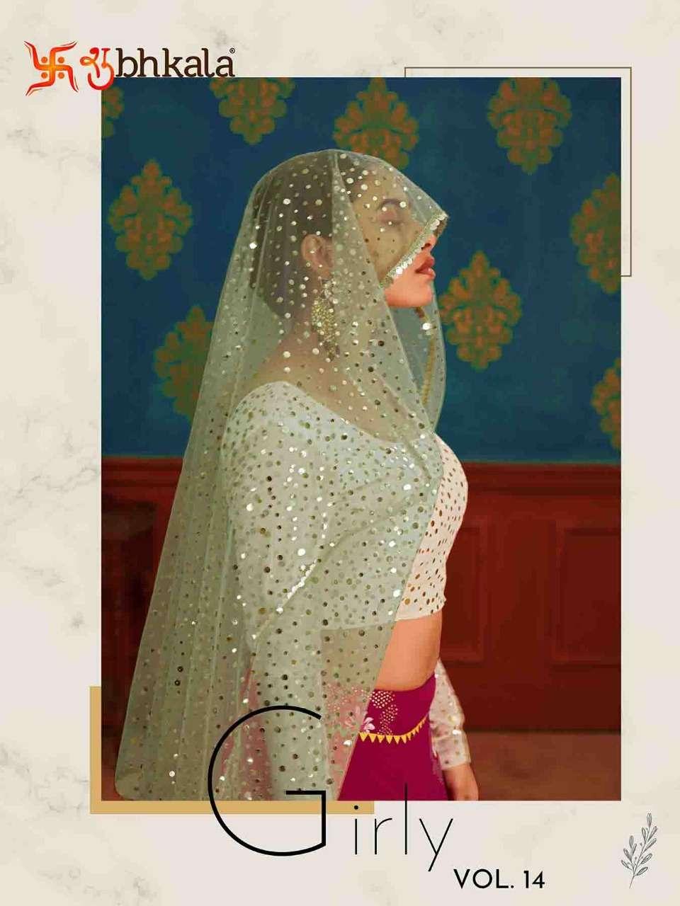 Girly Vol. 14 Exclusive Semi Stitched Lehenga Choli With Dupatta By Shubhkala