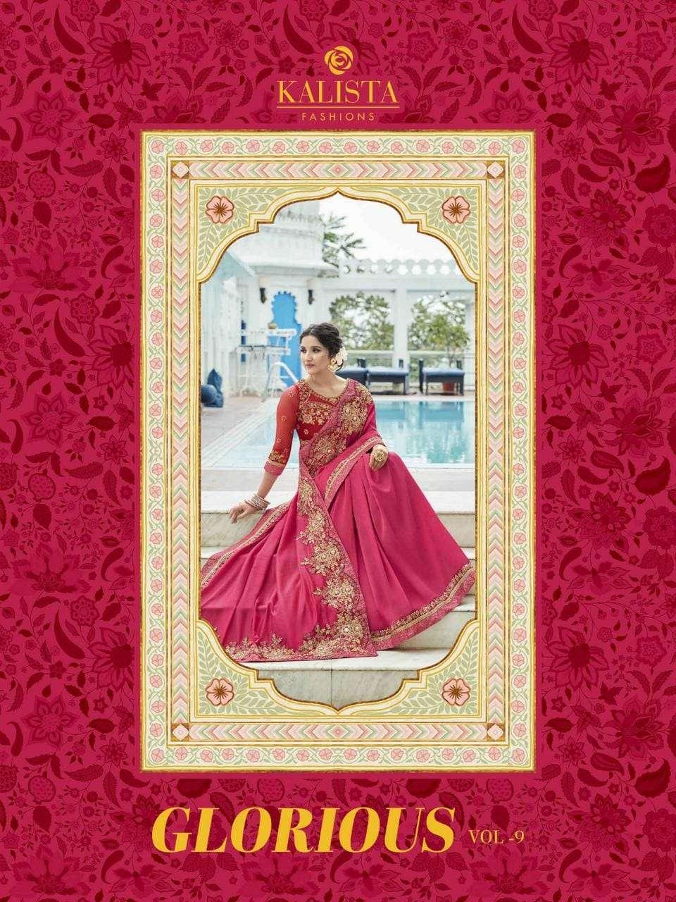 Kalista Glorious Vol 9 Vichitra Designer Fancy Saree
