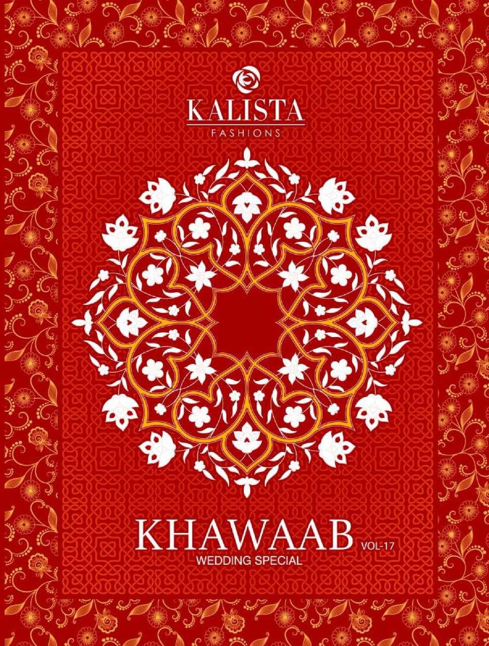 Kalista Khwaab Vol 17 Silky Fancy Work Saree Wholesaler