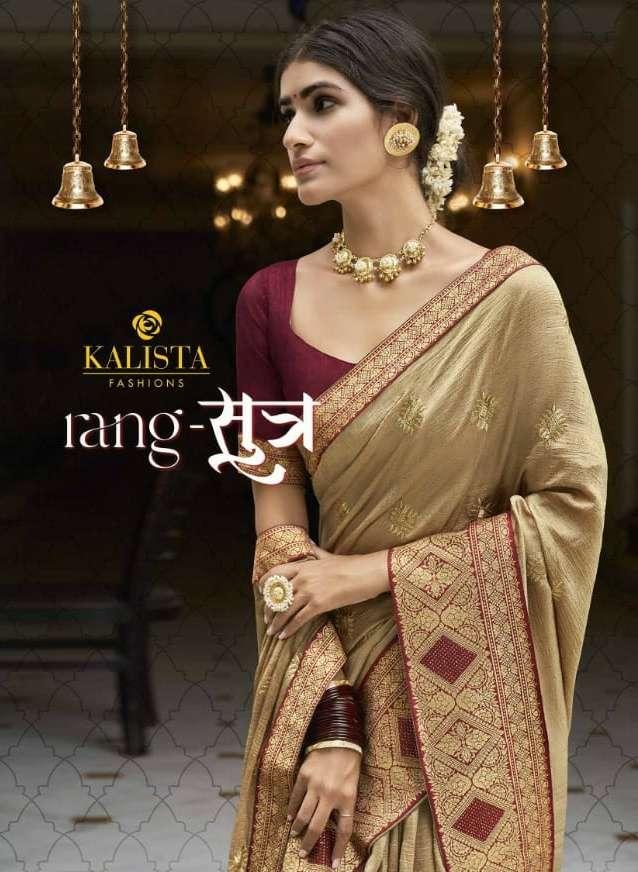 Kalista Rang Sutra Vichitra Silk Designer Fancy Sarees