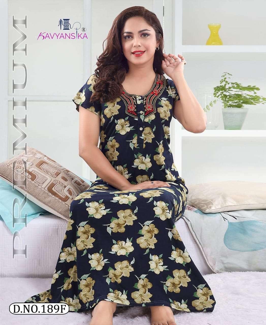 Kavyansika 189 Women Long Night Gown Supplier