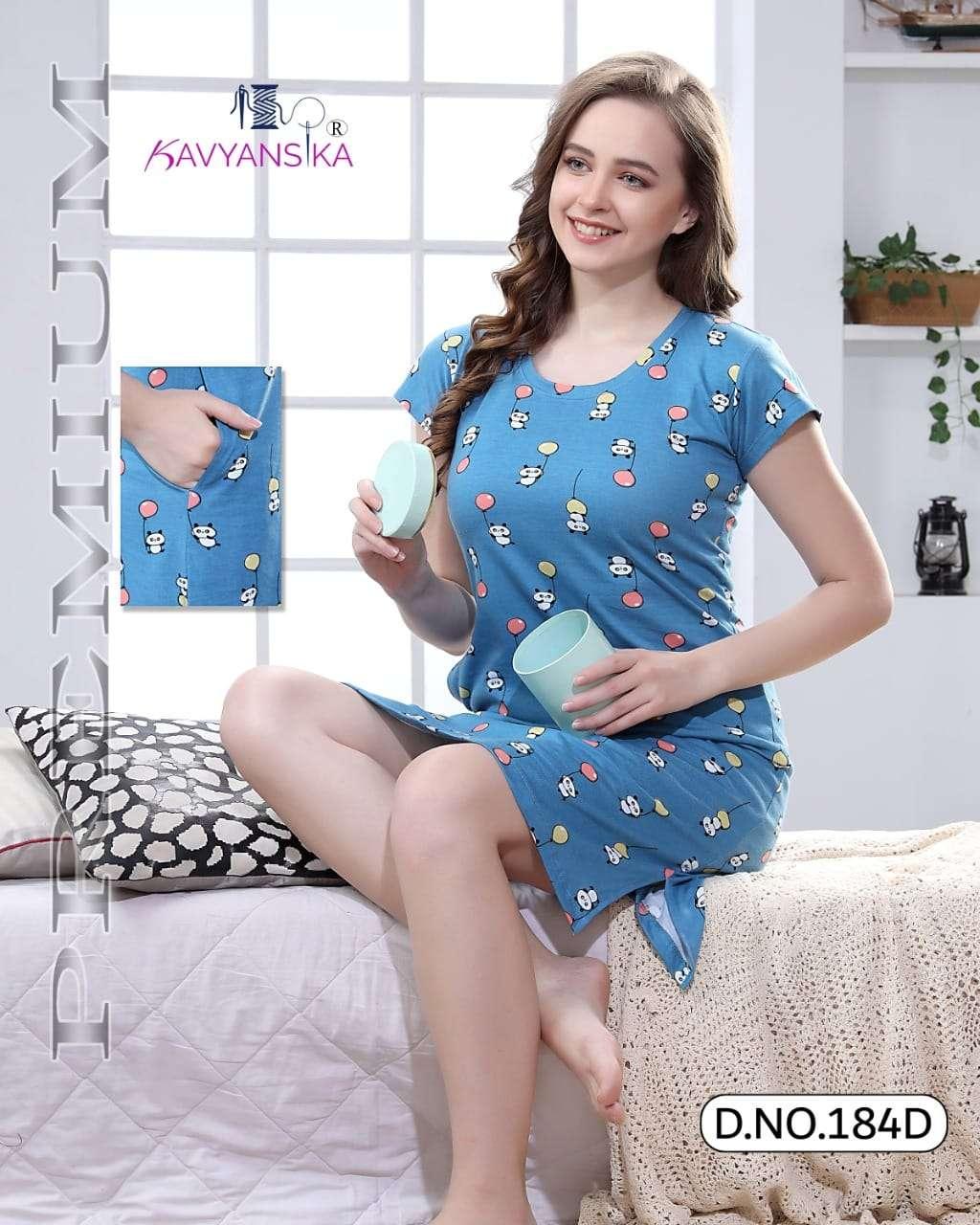 Kavyansika Vol 184 Cotton Hosiery Short Nighty Supplier