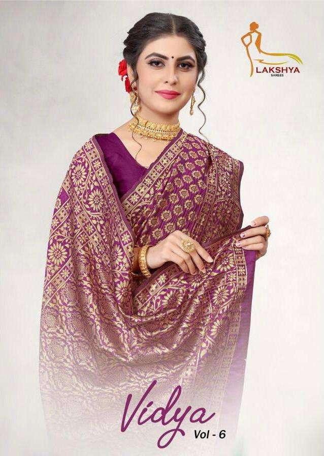 Lakshya Vidya Vol 6 Jacquard Silk Fancy Sarees