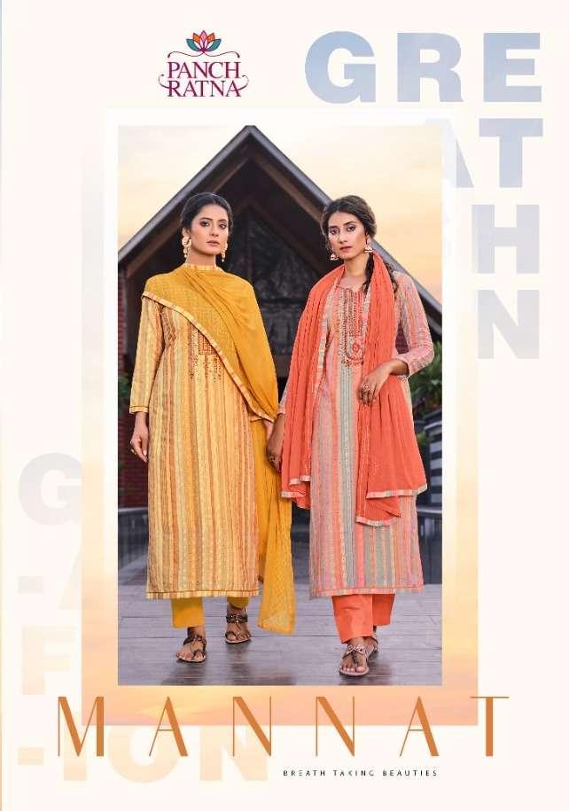 Mannat By Panch Ratna Casual Wear Fancy Suits