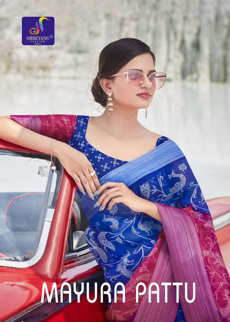 Mayura Pattu By Shreyans Fashion Ethnic South Saree Exports