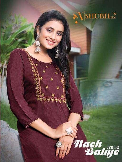 Nach Baliye Vol 2 By Shubh Nx Fancy Daily Wear Ladies Kurtis