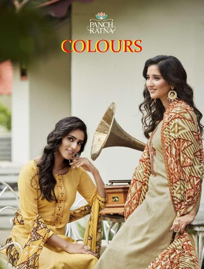 Panch Ratna Colours Cotton Fancy Salwar Kameez